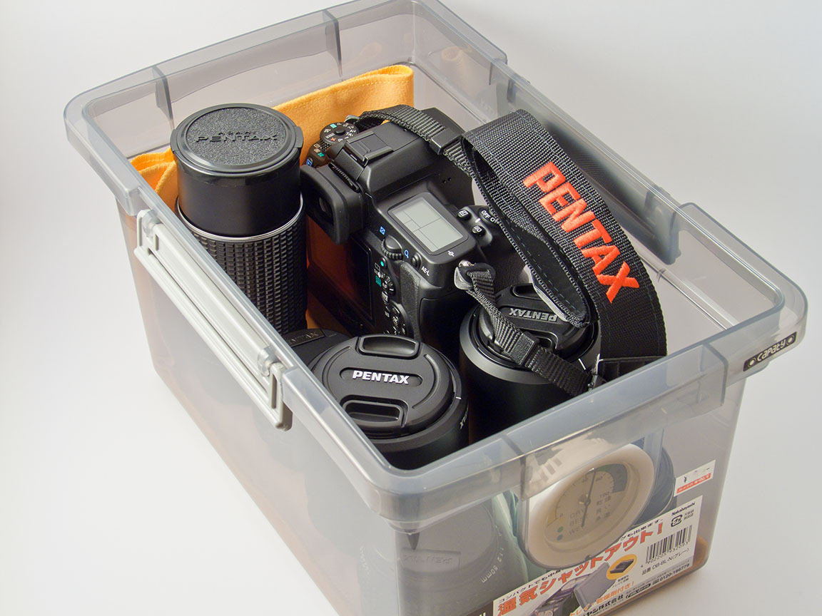 DryBox, hygrometer, photographic gear, camera, lenses, condensation, fungi