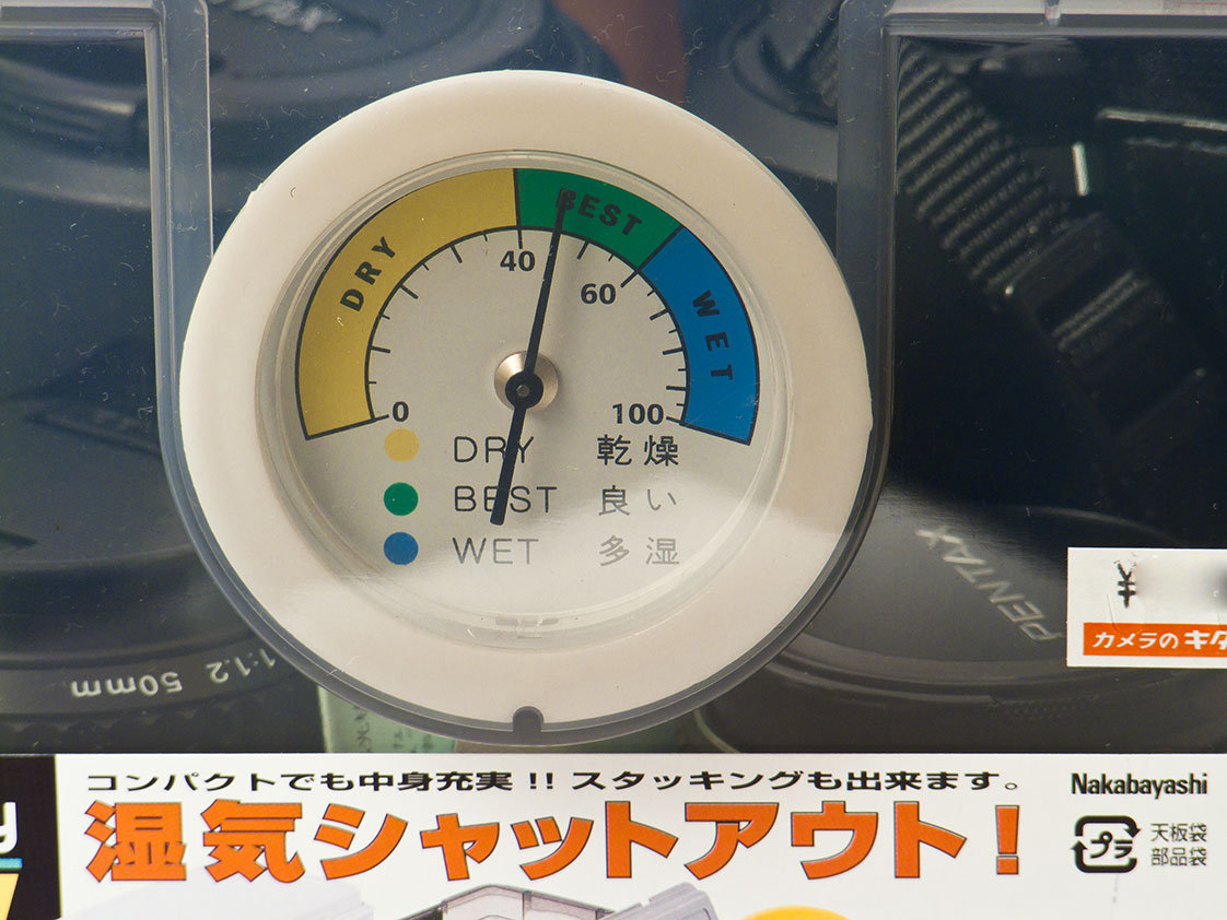 DryBox, hygrometer, humidity level, photographic gear, camera, lenses, condensation, fungi
