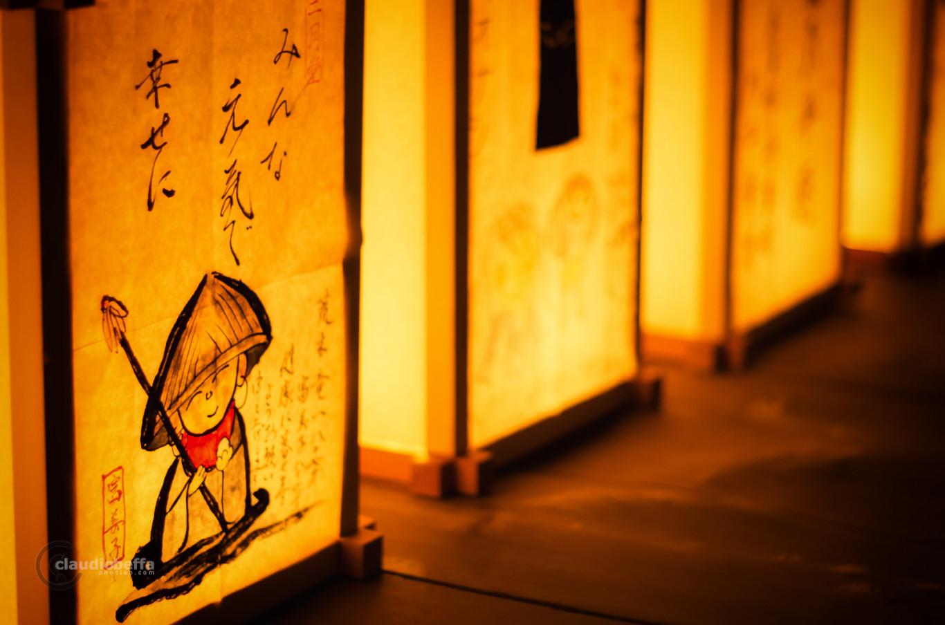 Happiness and health lantern of Nara Todaiji Obon Matsuri