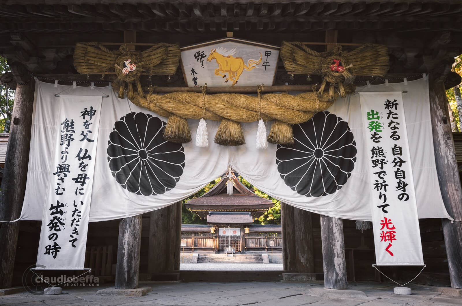 Hongu taisha, Shrine, Kii peninsula, Kumano, Japan, Shinto, Gate, Shimenawa, Travel