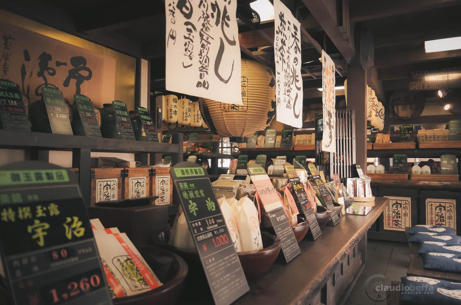 A traditional tea shop in Uji, Kyoto, Japan, Tradition, Travel.